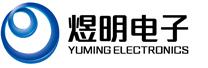 常州煜明电子股份有限公司官方网站